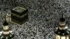 Noul model de smartphone lansat în India indică direcţia spre Mecca şi traduce Coranul în 29 de limbi