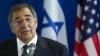 Secretarul american al Apărării a cerut Israelului să stabilească relaţii de prietenie cu ţările din Orientul Mijlociu