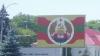 Neînţelegeri în Transnistria: Alegerile ar putea fi anulate