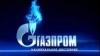 Valeriu Lazăr şi Victor Parlicov vor fi audiaţi astăzi pe subiectul negocierilor cu Gazprom