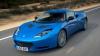 OFICIAL: General Motors este interesat să cumpere Lotus
