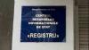 """Compania suspectată de atac de tip raider asupra Î.S. """"Registru"""" neagă acuzaţiile"""