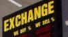 Cursul valutar pentru 23 ianuarie