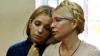 Fiica Iuliei Timoşenko va merge în mai multe ţări din Europa, după ajutor