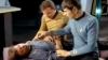 """""""Scannerul"""" din Star Trek ar putea deveni realitate. Ce premiu va primi inventatorul"""