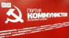 PCRM va cere Procuraturii Generale să-i pedepsească pe angajaţii Pazei de Stat