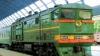 Accident feroviar cu 40 de morţi şi peste 500 de răniţi: Un tren a rămas fără frâne şi s-a izbit de o platformă