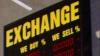 Cursul valutar pentru 29 februarie