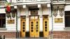 Curtea Constituţională a decis: Instanţele economice nu vor fi lichidate