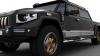 Dartz Prombron Black.Dragon – limuzina de 6 milioane de euro!