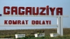 Adunarea Populară a Găgăuziei a adoptat bugetul pentru anul 2012