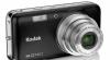 Kodak renunţă la producţia de camere foto şi video
