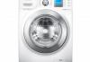Ecobubble: Prima maşină de spălat controlată prin smartphone