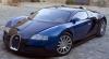 Un milion şi jumătate de euro:  Cea mai scumpă maşină second-hand din România