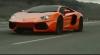 De ziua sa, Cristiano Ronaldo a achiziţionat un Lamborghini Aventador, de 350 de mii de euro
