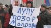 Protest la Reşedinţa de Stat: Comuniştii au adus pesmeţi şi săpun pentru Marian Lupu VIDEO