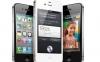 Apple a publicat două noi spoturi publicitare pentru iPhone 4S
