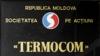 Lazăr dă asigurări: Dacă Termocom va fi lichidat, Chişinăul nu va rămâne fără căldură