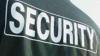 Cu pază, dar fără siguranţă: O mare parte din agenţii de pază nu au pregătirea specială