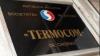 """Directorul S.A. """"Termocom"""": A crescut datoria întreprinderii faţă de compania din Ucraina"""