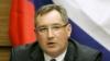 """Moscova pune capăt retragerii din Transnistria, prin delegarea lui Rogozin ca reprezentat oficial"""