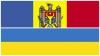 Republica Moldova şi Ucraina au semnat un Plan de acţiuni în domeniul antifraudă