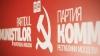 O nouă contestaţie a PCRM la Curtea Constituţională: Legea care prevede pedepse pentru deputaţii chiulangii