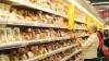 Comercianţii ar putea fi obligaţi să indice preţul produsului în valută naţională