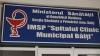 Legume şi terci în loc de carne pentru pacienţii Spitalului Municipal din Bălţi