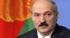Belarusul construieşte o centrală nucleară într-o zonă seismică