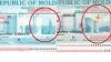 Reacţia MTIC cu privire la imaginea Cetăţii Soroca de pe buletinele de identitate