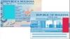 Votat în Guvern: Buletinele de identitate vor fi mai mici şi fără fişă de însoţire