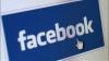 Facebook valorează peste 100 de miliarde de dolari?!