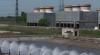 Un reactor al centralei nucleare din sudul Ucrainei a fost oprit