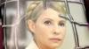 """Soarta Iuliei Timoşenko, destinul Ucrainei! """"Dacă moare ea, moare şi democraţia"""""""