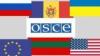 Negocierile privind soluţionarea diferendului transnistrean: Acordul de la Viena (DOC)