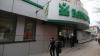 Acţionarii Băncii de Economii cer statului prejudicii de 1,2 miliarde de lei