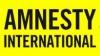 Raport: Abuz poliţienesc, condiţii de detenţie inumane şi sistem judecătoresc şubred în Republica Moldova