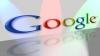Google a primit ultimatum de la Comisia Europeană