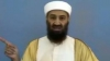 Scrisorile lui Osama ben Laden. Americanii au publicat 17 documente găsite în casa liderului Al-Qaeda