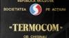 """Avertizarea SA """"Termocom"""": Locuitorii Capitalei care nu şi-au achitat facturile pentru căldură pot fi acţionaţi în judecată"""