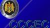 """CCCEC are o nouă denumire: """"Centrul pentru Combaterea Copiatului la Examenele Copiilor"""""""