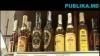 Agenţii economici, amendaţi pentru comercializarea băuturilor contrafăcute
