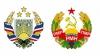 Absolvenţii liceelor din Găgăuzia vor fi şi în acest an înmatriculaţi în instituţiile din Transnistria