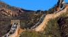 Experţii au stabilit o nouă lungime a Marelui Zid Chinezesc