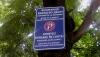 Parcare interzisă pentru homosexuali, în Chişinău VIDEO
