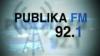 Emisia Publika FM va fi sistată temporar
