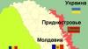 Ucraina: Sunt şanse mari pentru soluţionarea conflictului transnistrean