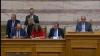 Guvernul Greciei a primit vot de încredere din partea Parlamentului