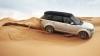 Range Rover - imagini oficiale cu noua generație a modelului britanic